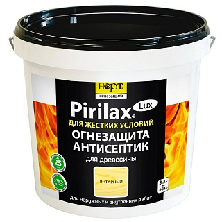 Биопирен® «Pirilax®»-Lux