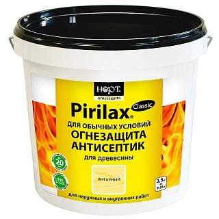 Биопирен® «Pirilax®»-Classic (Пирилакс)