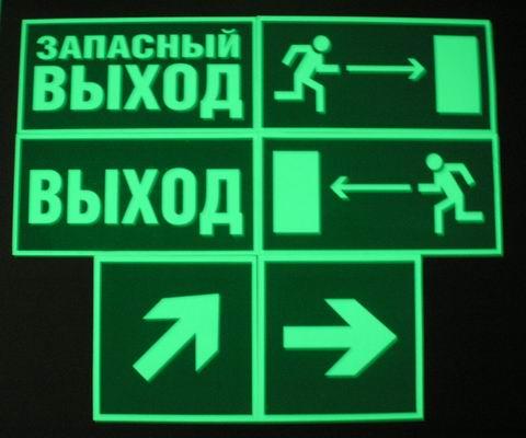 Знаки ФЭС