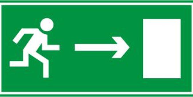 Направление к эвакуационному выходу ФЭС 150*300