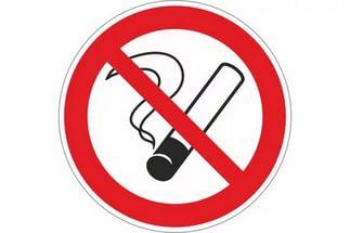 Знак «Запрещается курить» 200*200 пленка